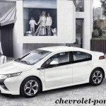 Chevrolet Volt (Шевроле Вольт) 5