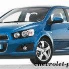 Chevrolet Aveo 2013 фотографии