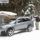 серый Chevrolet Captiva 2013 фото