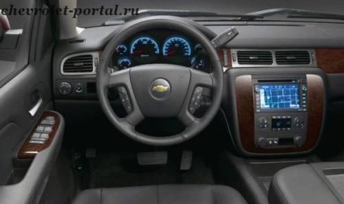 2013 Chevrolet Tahoe 1