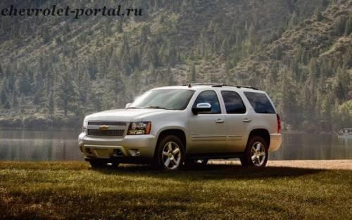 2013 Chevrolet Tahoe отзыв владельца