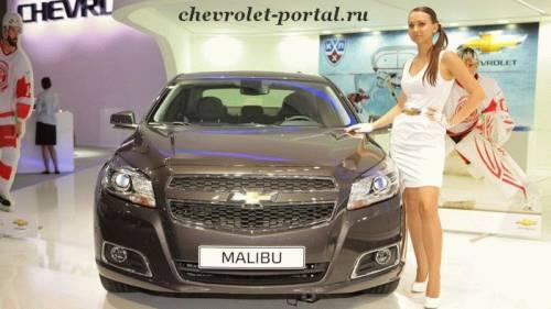 Chevrolet Malubu 2012 салон
