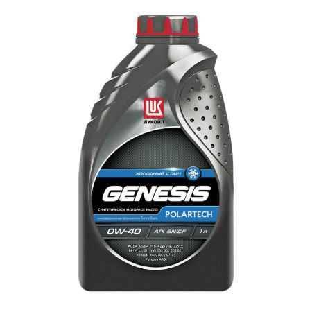 Купить Моторное масло Лукойл GENESIS POLARTECH 0W-40, 1л, синтетическое