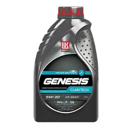 Купить Моторное масло Лукойл GENESIS CLARITECH 5W/30, 1л,синтетическое