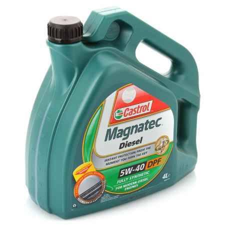 Купить Моторное масло Castrol Magnatec Diesel 5W/40 DPF, 4 л, синтетическое