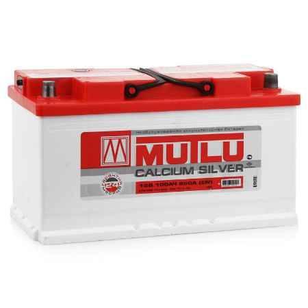 Купить Аккумулятор MUTLU 100 А/ч.