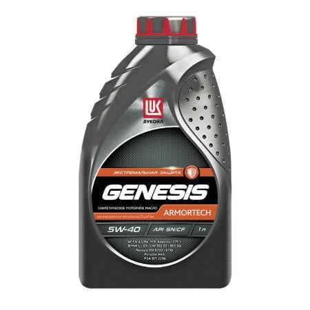 Купить Моторное масло Лукойл GENESIS ARMORTECH 5W-40, 1л, синтетическое
