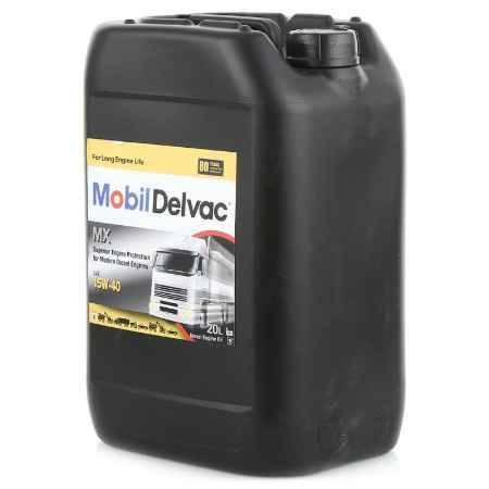 Купить Моторное дизельное масло Mobil Delvac MX 15W-40, 20 л