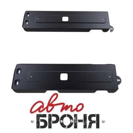 Купить Защита топливного бака Автоброня UAZ Patriot, сталь 2мм