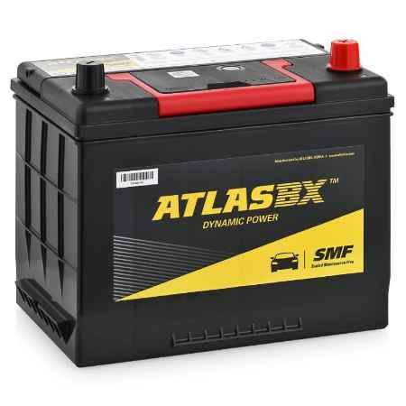 Купить Аккумулятор ATLAS MF57029 - 70Ач