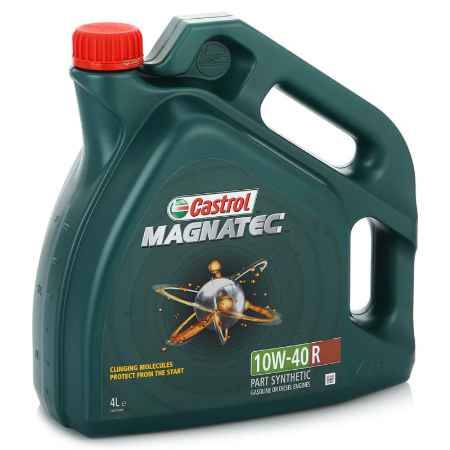 Купить Моторное масло Castrol Magnatec 10W/40 R A3/B4, 4 л, полусинтетическое