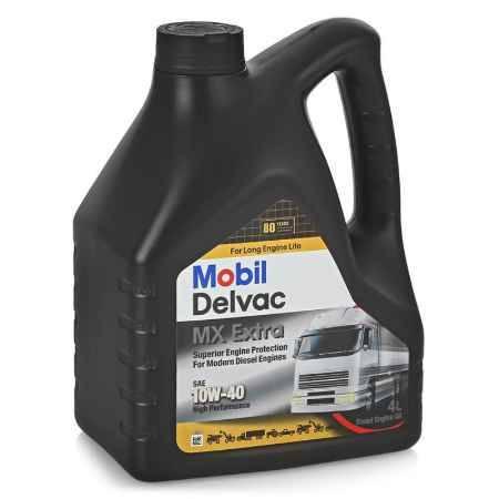 Купить Моторное дизельное масло Mobil Delvac MX Extra 10W-40, 4 л