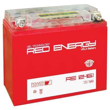 Купить Аккумулятор Red Energy RE 12161 12V 16а/ч (YTX16-BS) GEL