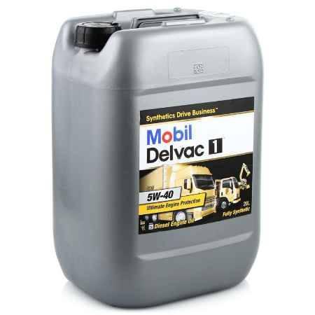 Купить Моторное дизельное масло Mobil Delvac 1 5W-40, 20 л