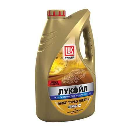 Купить Моторное масло Лукойл Люкс Турбо Дизель 10W/40 CF, 4 л, полусинтетическое