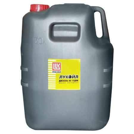 Купить Моторное дизельное масло Лукойл М-10ДМ, 50 л