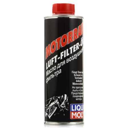 Купить Средство для пропитки фильтров LIQUI MOLY Motorrad Luft-filter-Oil, 0,5 л (7635)