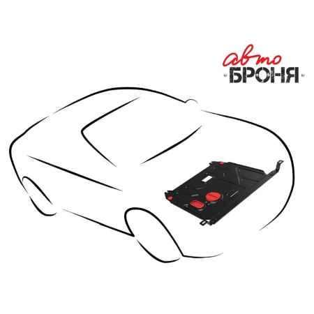 Купить Защита картера и КПП Автоброня Lexus NX, сталь 2мм