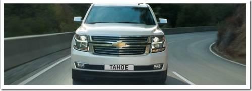 Безопасность  Chevrolet Tahoe 2016