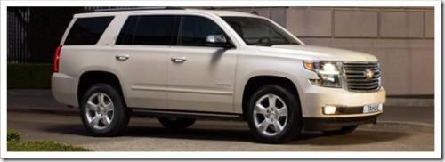 Обновленный Chevrolet Tahoe 2016hxa0mrlq