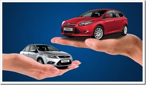 Преимущества обмена автомобилей