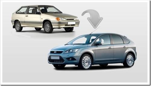 Обмен автомобилей на автомобиль