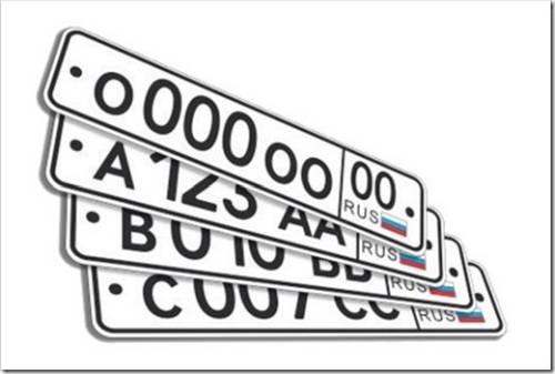 Качественные дубликаты номерных знаков в Москве