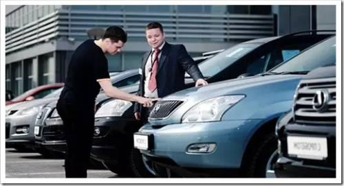 Продажа повреждённого автомобиля