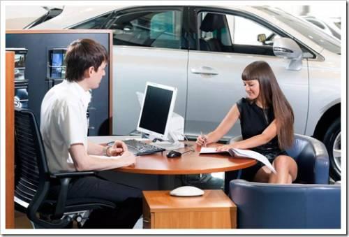 Клиентский трафик и автосклад