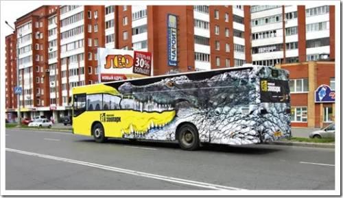Различные виды рекламы на транспорте