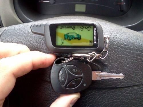 Как настроить автосигнализацию