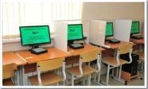 Сдаём виртуальный экзамен самостоятельно