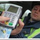 """Как проверить штрафы ГИБДД по номеру? Сервис """"Штрафов НЕТ"""""""