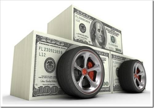 Как получить максимальную цену за автомобиль?