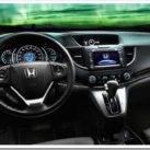 Как улучшить вид центральной консоли в автомобиле