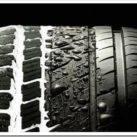 Где купить летние шины?