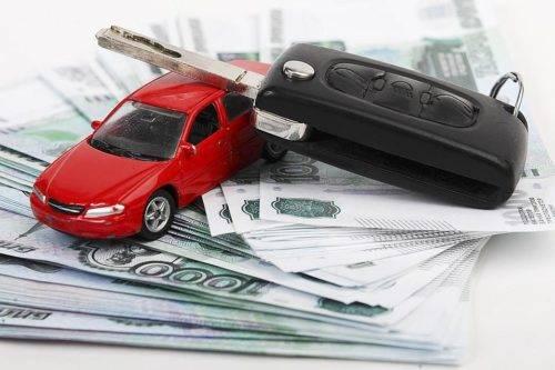 Как и где взять деньги под залог авто