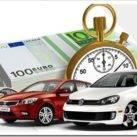 Какие машины нельзя покупать в автовыкупе?