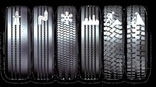 Как выбрать грузовые шины