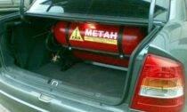 Чем отличается ГБО метан от пропана