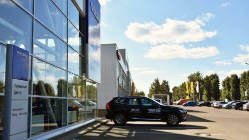Где лучше ремонтируют автомобили Volvo