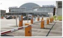 Перечень доступных парковок рядом с Внуково
