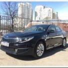 Как взять в аренду автомобиль в Москве