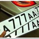 Какие номера считаются красивыми на авто и как их продать?