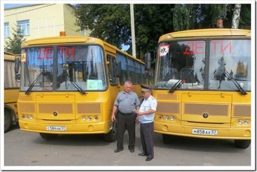 Горизонты развития автобусного рынка в РФ