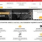 Обзор услуг и ассортимента строительного магазина КУБ в Одессе
