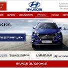 """Обзор автосалона Hyundai """"Техноцентр Навигатор"""" в Запорожье"""