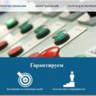 Обзор услуг и вакансий для моряков от морского крюингового агенства Марин МАН