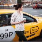 Как устроиться водителем в Яндекс-такси