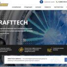 Обзор ассортимента сцеплений для авто от компании krafttech.ru